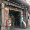 その24:ウェアハウス川崎【ついに九龍城】