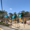 【岡崎東公園】1歳児と公園でお散歩