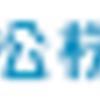 兼松/ダイヤモンド就活ナビ企業Liveセミナー/2019/01 全文書き起こし
