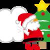 【街コン体験談】クリスマス前の街コンは彼女ができやすい!!滑り込みクリぼっち回避を目指し突撃してきた
