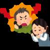 【スマホ】買ったばかりのZenFone3が故障!?/ASUSに修理を依頼したが、非常にスピーディな対応に感謝!