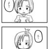 【4コマ】おぉめっちゃ絵がうまくなった!! という錯覚