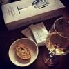 ワインに合うラスク【グーテ・デ・ロワ ソムリエ】を柚子ジャムで食べると…
