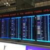タイ国際航空使うなら、ロイヤルオーキッドラウンジ使うに限るっしょ。