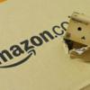 Amazonアソシエイト(アフィリエイト)承認に大苦戦!対策・解決方法は?!Google AdSenseよりも苦戦した!!!