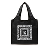 1月7日 KINOKUNIYA BIG SHOPPING BAG BOOK BLACK ver.