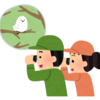 野鳥観察の刑!バードウォッチングに予算1万厳選5選おすすめ双眼鏡。