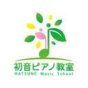 Hatsune-Musicのブログ