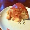 レシピ 炊飯器で作るアップルカスタードケーキ