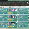 19夏イベE-1とE-2