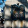 亀久橋高欄のステンドグラス