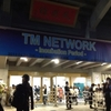 TM NETWORK CONCERT -Incubation Period- (2日目)