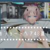 【PSO2】ショートヘアのおすすめ48選!