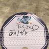7/23 AKB48ゆかた祭り カオスのうちわ渡し会と悲劇のサプライズレーン