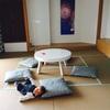 ①赤ちゃん連れの旅行ならリゾナーレ熱海が最高!
