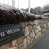 名古屋:The Westin Nagoya Castle