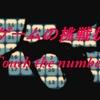 ゲームの挑戦状その2 / Touch the numbers