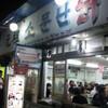 【東大門】タッカンマリを食す_2011/10