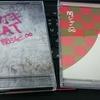 関ジャニ∞38thシングル「なぐりガキBEAT」レビュー!特典DVD「7人だけの新年会2017」もアツい!