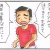 新コース「アフタースポーツ」