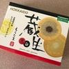 ロバ菓子司 蔵生