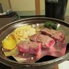 湯元こんぴら温泉華の湯 紅梅亭 個室食事処で夕食