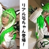 【XP】リアルXPちゃんに会ってきたんよ!!【エンポリオカフェ】