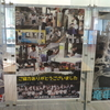 【増補版】中村高校、明徳義塾高校、第89回選抜高校野球大会出場決定!おめでとう!!