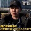 【平昌五輪】メイン会場に慰安婦像を設置する韓国~JOCは抗議すらしない