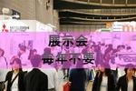 【感想】人とくるまのテクノロジー展は4年に1度で充分。