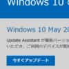 Windows Update に必要なファイルをローカルに落とす方法