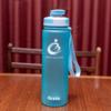 自転車用に水筒を買った。Grsta 800ml