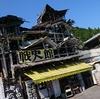 No.112【鹿児島県】廃墟のような建物!!その中で軍歌を聞き不思議なラーメンを食べた!