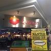 【クアラルンプール】klia2での暇つぶし【空港】