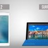 iPad Pro 2  Surface Pro 5どっちがおすすめ?iPad Pro 2  Surface Pro 5違いはどこ?