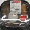 玉子を添えた牛すき焼き丼 (@ セブンイレブン 池袋北口平和通り店 - @711sej in 豊島区, 東京都)