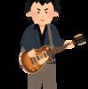 初心者ギタリストが音楽理論を学ぶためのオススメ本!