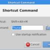"xfce4(xubuntu14.04)で""ファイルマネージャ""を起動するコマンド"