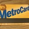 NYを満喫するなら、まずはMetroCardを!