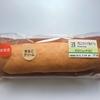きなこホイップあげパン