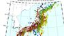 四国海盆でも地震発生。太平洋沖で進む異変は、南海トラフが現実味を帯びる凄さ