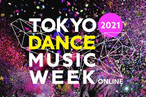 小室哲哉&SUGIZOも参加!TOKYO DANCE MUSIC WEEK、無観客オンライン開催