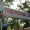 「タイ・フェスティバル」で魅惑的なタイ料理屋台を堪能