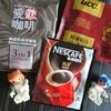 台湾のコーヒーは甘いのです&続ダンスダイエットの話