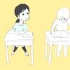 【小3】授業中に発表しないわが子に「勇気と自信を持つように!」と説得してきた担任。なんとなく腑に落ちない親の思い。