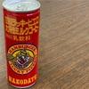 函館、ラッキーピエロのミルクコーヒー缶