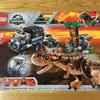 レゴ(LEGO)ジュラシック・ワールド カルノタウルス対ジャイロスフィア 75929 レビュー
