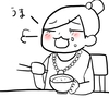 【漫画】『いつかティファニーで朝食を』アーバン?な朝食に憧れる!