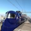 ご報告:11/21(木) | #ひきこもりカフェ・駅ちか!イオンモール堺鉄砲町のフードコート PART-11