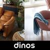 【ディノス(dinos)】還元率の高いポイントサイトを比較してみた!